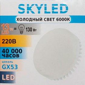 skyled_led_13_6000