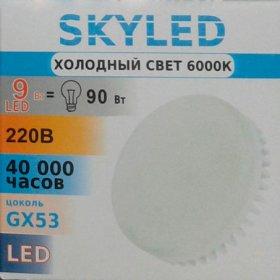 skyled_led_9_6000