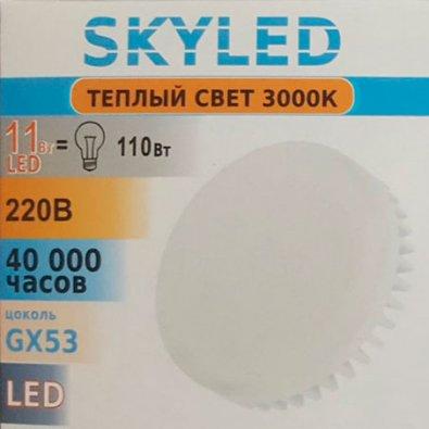 skyled_led_11_3000